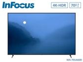 ↙0利率/免運費↙Infocus富可視 鴻海70吋4K連網HDR LED智慧液晶電視WA-70UA600【南霸天電器百貨】