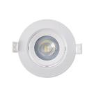 特力屋7.5cm5W可調角度崁燈白光