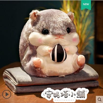 倉鼠龍貓公仔毛絨玩具暖手捂插手抱枕女生睡覺布娃娃可愛玩偶冬天 ATF安妮塔小鋪