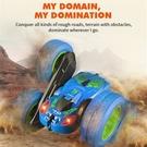 益智玩具兒童電動遙控玩具車 充電遙控車汽車玩具 兒童遙控特技車玩具雙面翻滾翻鬥
