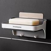肥皂盒 免打孔壁掛式吸盤肥皂盒創意衛生間大號家用香皂盒皂托瀝水肥皂架【快速出貨八折下殺】