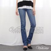 Victoria 中高腰小直筒褲-中藍-VW290175(領劵再折)