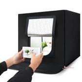 攝影棚 led小型攝影棚60CM白底圖拍攝道具拍照燈箱補光燈套裝柔光箱簡易便攜拍攝台室內T