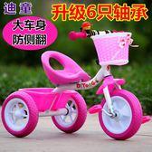 迪童兒童三輪車腳踏車小孩單車1-3-5歲手推車男女寶寶兒童自行車DI