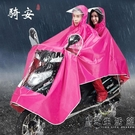 雨衣電動車雙人摩托車男女透明大帽檐加大情侶電瓶車雨披加厚