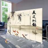 現代中式實木屏風隔斷客廳時尚辦公室會所會議室折疊YYJ 青山市集