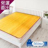 米夢家居 台灣製造-天然桂竹寬版無線涼蓆雙人加大6尺【免運直出】