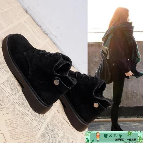馬丁靴 chic馬丁靴女英倫學生韓版百搭秋冬棉靴網紅單靴短靴新款女鞋 麗人印象 免運