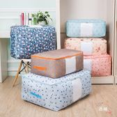 牛津布裝被子的袋子棉被整理袋衣服收納袋收納箱打包搬家行李袋大【聖誕節交換禮物】