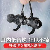 【雙電池持久續航】磁吸藍芽耳機 防水防汗/重低音 【SA0086】頸掛式耳機 無線運動藍芽耳機