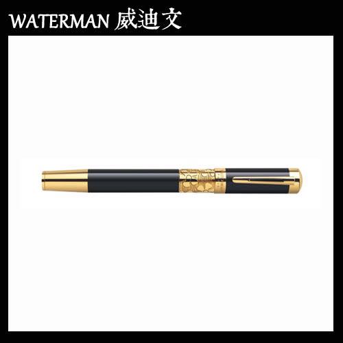 【MY】 WATERMAN ELEGANCE 名門系列 麗黑金夾 鋼珠筆 W0898650