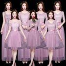 伴娘禮服短款新款韓版姐妹團伴娘服長款灰色顯瘦畢業季連衣裙 草莓妞妞
