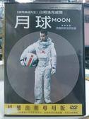 影音專賣店-D08-014-正版DVD【月球】-山姆洛克威爾
