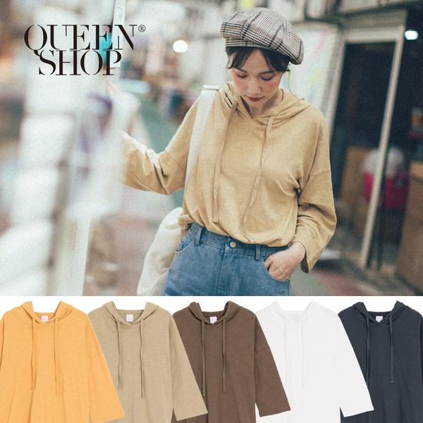 Queen Shop【01038042】竹節紋連帽純色上衣 五色售*現+預*