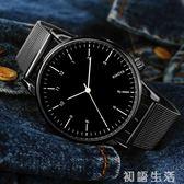 女士手錶防水時尚款新款韓版潮流簡約森系大表盤男表情侶手錶 初語生活