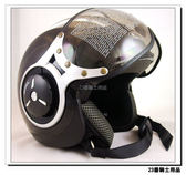 【ZEUS  ZS 218 素色  亮黑  瑞獅 安全帽 飛行帽 】W飛行鏡 抗UV、涼爽款