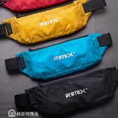 腰包 一體貼身腰包腰帶戶外運動馬拉松健身休閒跑步裝備男女防水手機包【美斯特精品】