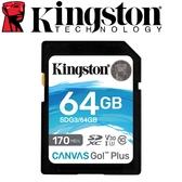 Kingston 金士頓 64GB 64G SDXC SD UHS-I U3 V30 記憶卡 SDG3/64GB