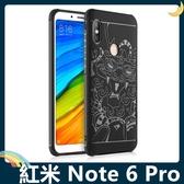 Xiaomi 小米 紅米機 Note 6 Pro 刀鋒祥龍系列保護套 軟殼 四角氣囊 龍紋浮雕 矽膠套 手機套 手機殼