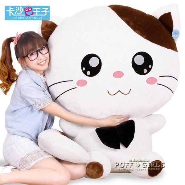 可愛貓毛絨玩具大號玩偶抱枕公仔小貓咪布娃娃女孩生日禮物送女友