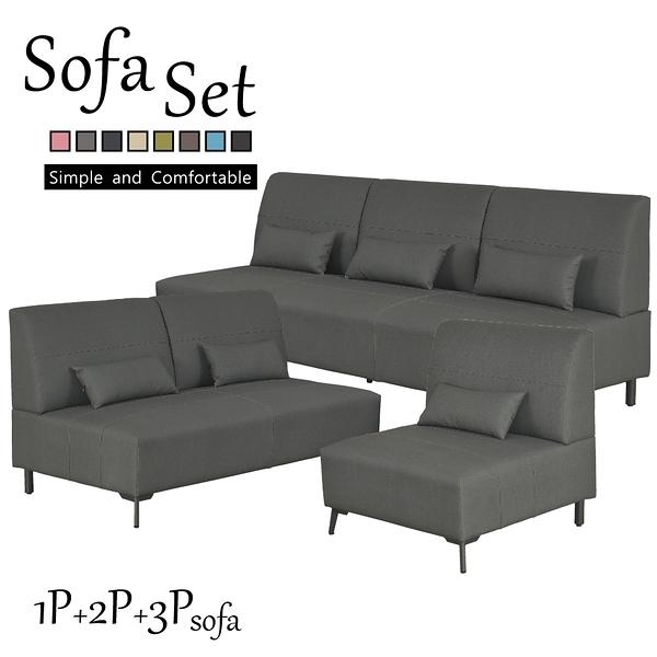 沙發【UHO】萊伊貓抓皮1+2+3沙發