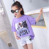 女童短袖t恤2018純棉夏裝中大童時尚洋氣寬鬆上衣兒童半袖女紫色 晴天時尚館
