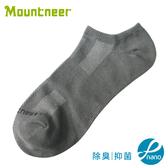 【Mountneer 山林 奈米礦物能透氣船襪《灰》】11U03/透氣襪/運動襪/排汗襪/戶外襪/機能襪/短襪