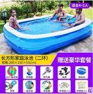 倍護嬰兒童寶寶充氣游泳池家庭大型海洋球池加厚戲水池成人浴缸【透明蓝200两环-豪华]