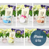 iPhone 6 / 6S 流沙水晶球 鏡面殼 水晶球吊飾 保護套 手機套 保護殼 手機殼 背殻
