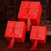 禮品盒喜糖子婚慶用品喜糖袋婚禮包裝盒紙盒禮盒糖盒創意中式mandyc衣間