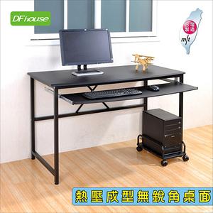《DFhouse》艾力克多功能電腦桌+主機架-120CM寬大桌面2色黑色