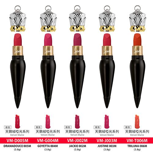 Christian Louboutin 女王權杖唇膏3.8g 時尚界的夢幻唇膏《小婷子》