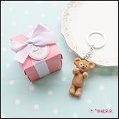 Pink盒裝 達菲 雪莉玫 史黛拉兔 鑰匙圈(款式隨機出貨) 婚禮小物 生日分享 探房禮 送花童