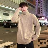 高領毛衣男韓版寬松個性加大碼青年針織衫秋冬季【左岸男裝】