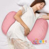 托腹枕 孕婦枕頭側睡神器護腰側睡枕側臥枕靠枕u型枕多功能托腹睡覺抱枕 2色