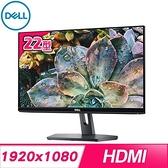 【南紡購物中心】DELL 戴爾 SE2219HX 22型 IPS 液晶螢幕《原廠三年保固》