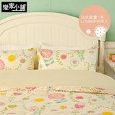 床包被套組 / 雙人特大【法式歐蕾米】含兩件枕套  100%精梳棉  戀家小舖台灣製AAS512