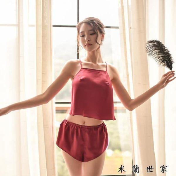 紅肚兜式內衣女生性感成人套睡衣套裝