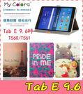 【萌萌噠】三星 Tab E 9.6 T560   彩繪簡約保護套 超薄側翻皮套 卡通塗鴉 支架 插卡 磁扣 平板套