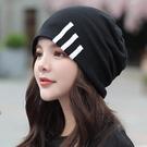 頭巾帽 帽子女韓版包頭帽時尚韓國套頭帽秋冬保暖多用頭巾帽雙層月子帽子 【米家】