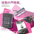 高雄/台南/屏東門禁 soyal AR-721HBR1讀卡機/控制器 AR-0600M磁力鎖 +開門按鈕+EM感應釦X5