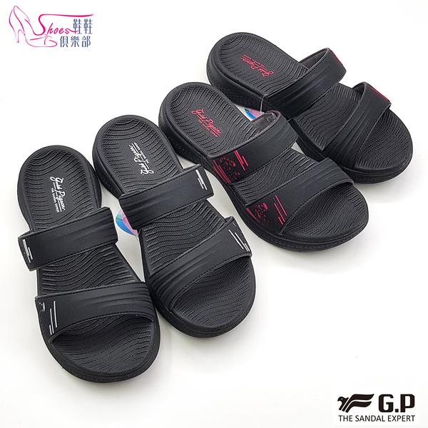 G.P拖鞋.阿亮代言 休閒簡約雙帶拖鞋.黑/黑粉【鞋鞋俱樂部】【255-G0518W】