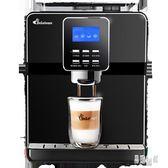 220V 商用DE-180一鍵花式咖啡機 全自動意式辦公室現磨豆 CJ5428『易購3c館』