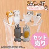 Hamee 日本 niconico iCat 小貓咪 杯緣子 食玩 轉蛋公仔 6入1組 602608
