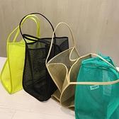 購物包 2021新款風透明網紗單肩挎包時尚輕便百搭購物袋沙灘包【快速出貨八折搶購】