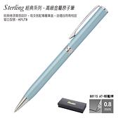 原子筆 飛龍Pentel B811S-AT 淺藍桿 金屬原子筆【文具e指通】團購.量販