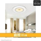 INPHIC-北歐主臥室燈餐廳燈書房現代幾何客廳圓形led吸頂燈燈具簡約LED燈-直徑50cm_heas