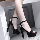 涼鞋女新款恨天高14cm超高跟鞋夜場粗跟防水台15情趣性感夜店女13