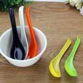 【20條裝】湯匙-飯店彩色帶勾勺密胺湯勺飯勺 衣普菈