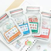 【BlueCat】透明梅森瓶造型貼紙(38入)
